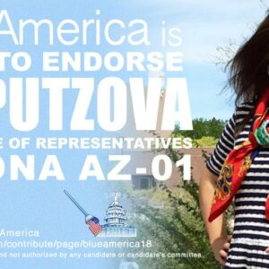 Blue America is proud to endorse Eva Putzova for AZ-01